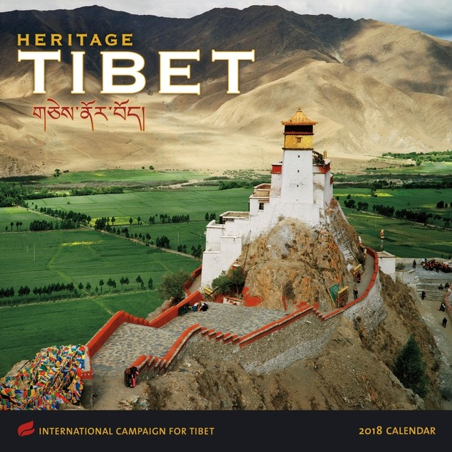 Tibet Wall Calendar, Asia by Amber Lotus