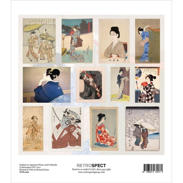 Fashion in Japanese Prints Desk Calendar, Asian Art by Retrospect Group