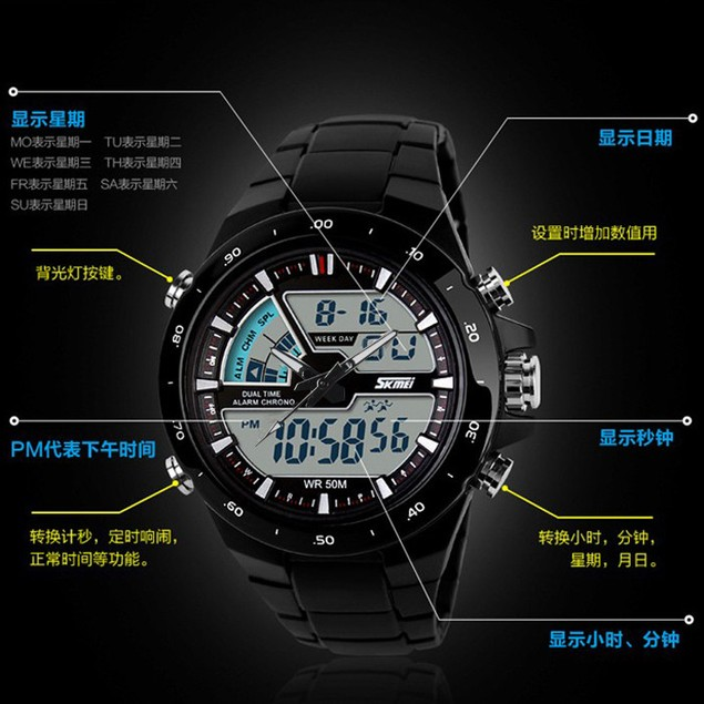 Male Dual Display Waterproof Multi Function LED Sports Watch