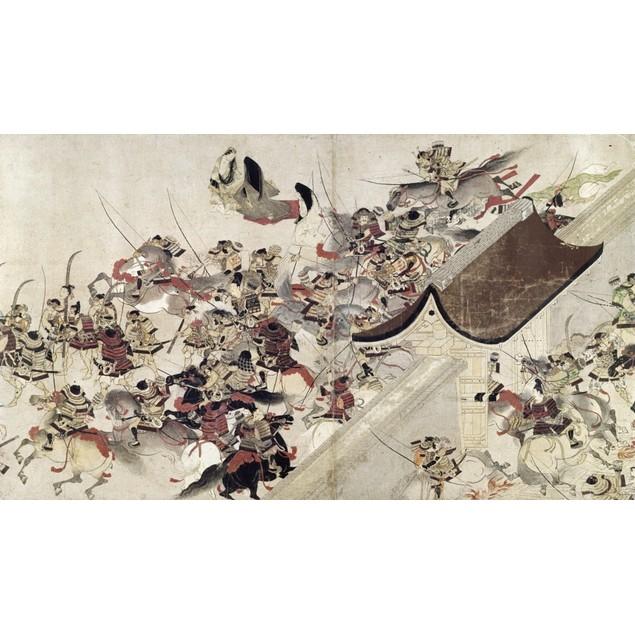 Japan: Heiji Rebellion. /Noutside Sanjo Palace In Kyoto, The Rebel General