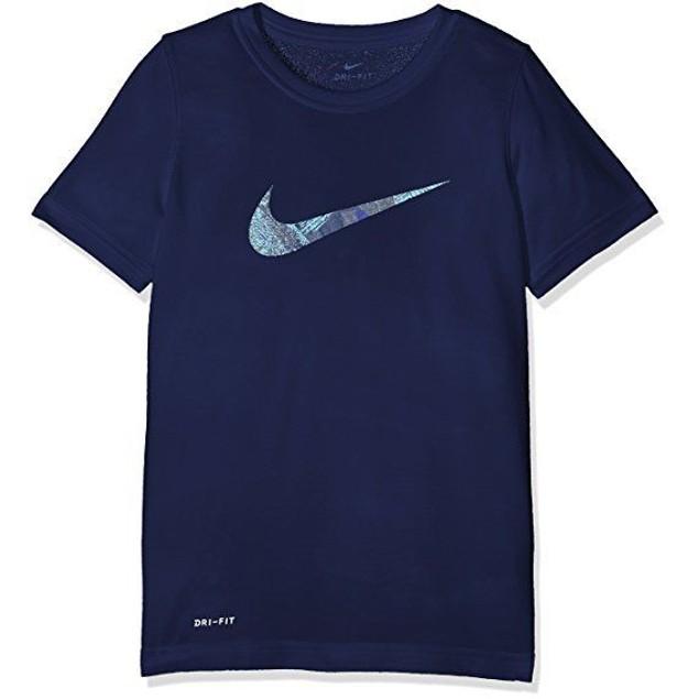 Boys' Nike Dry T-Shirt SZ:  L
