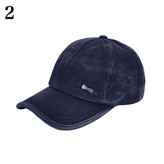Adjustable Trucker Baseball Cap