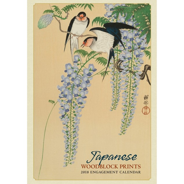 Japanese Woodblock Prints 2018 Engagement Calendar