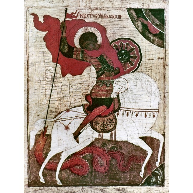 Saint George. /Nnovgorod School, Russia. Early 15Th Century. Poster
