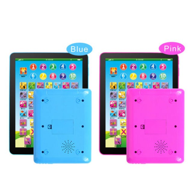 Kids Educational iPad