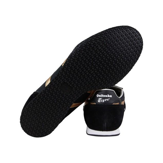 Onitsuka Tiger Mens Serrano Sneakers Shoes