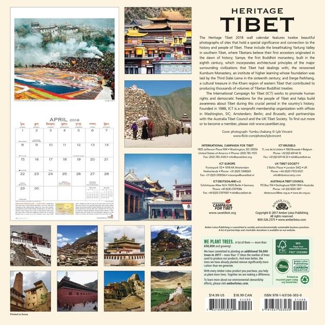 Tibet Wall Calendar, Asia by Amber Lotus