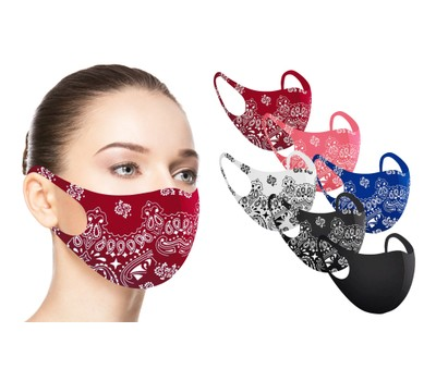 6-PACK Non-Medical Reusable Face Masks Was: $49.99 Now: $11.99.