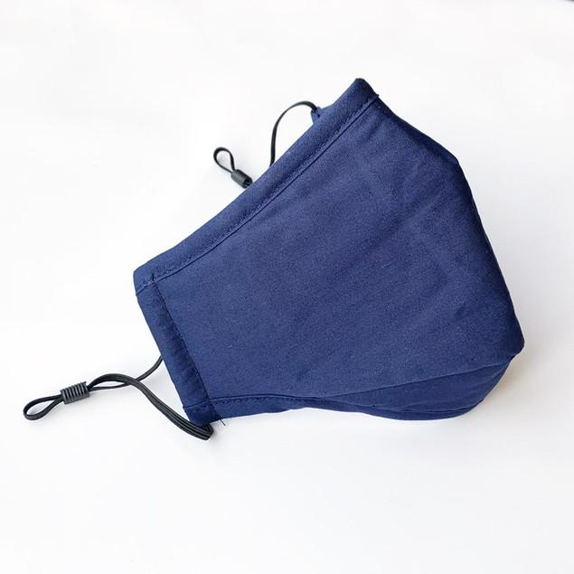 Reusable Cotton Face Mask w/ 2 filters