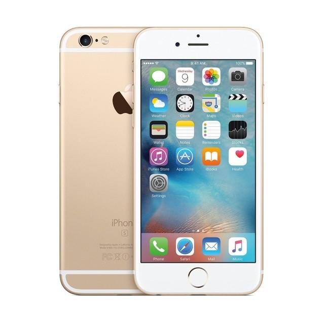 Apple iPhone 6S 32GB 4G LTE Verizon Unlocked,Gold(Certified Refurbished)