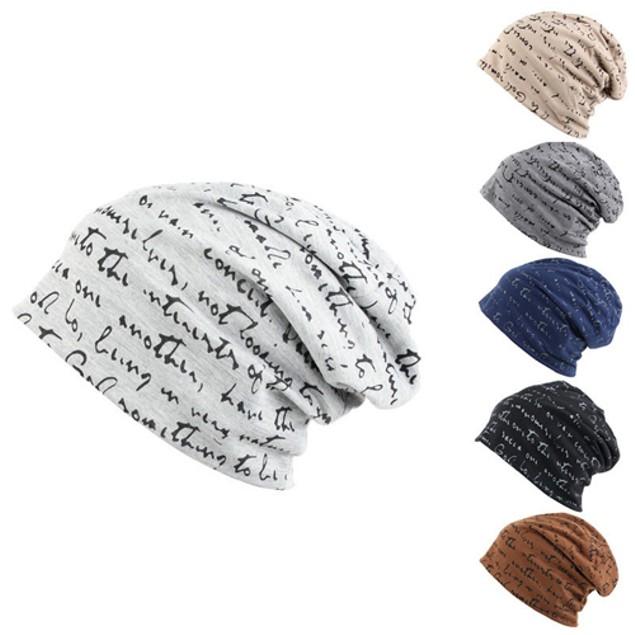 Fashion Hip-Hop Warm Winter Cotton Letter Ski Beanie Skull Cap Hat