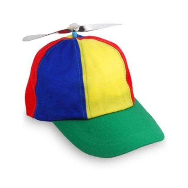 Multi-Color Propeller Cap