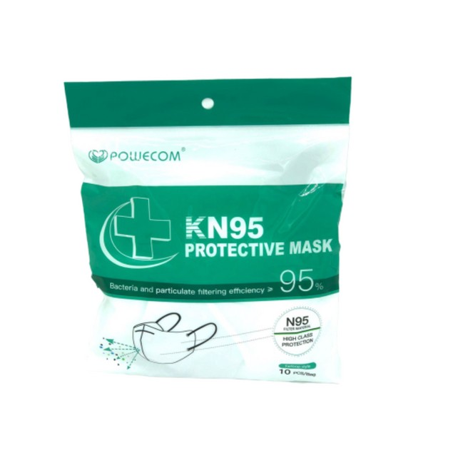 10-Pack Powecom CDC Approved KN95 Face Masks