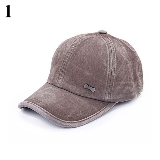 Adjustable Distressed Baseball Cap