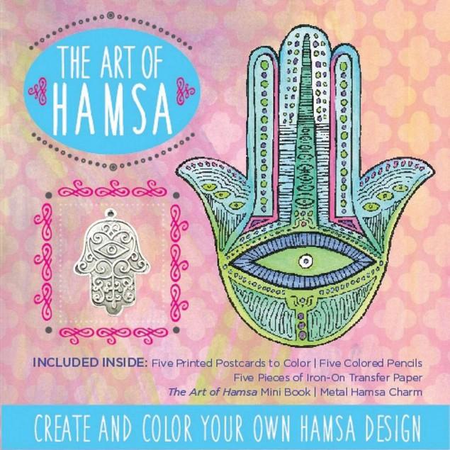 Art of Hamsa Kit, Coloring Books by Motorbooks