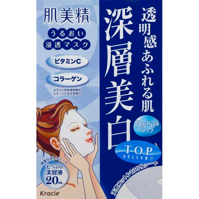 Kracie Home Products, Ltd., Kracie Clear Facial Mask, 5 sheets