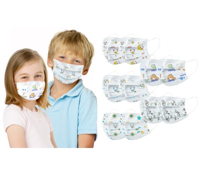 Kids 3-Ply Face Mask (20 or 50-Pack) Was: $19.99 Now: $10.99.