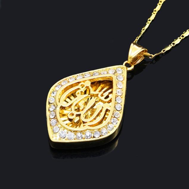 New Golden Muslim Allah Pendant Necklace #CLA17060501W06