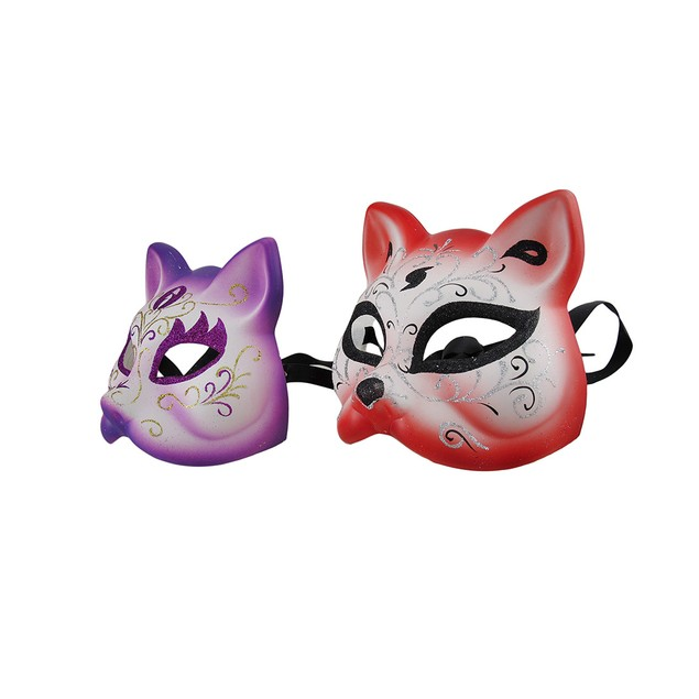 Set Of 4 Sparkling Glitter Gotto Carnivale Cat Womens Costume Masks