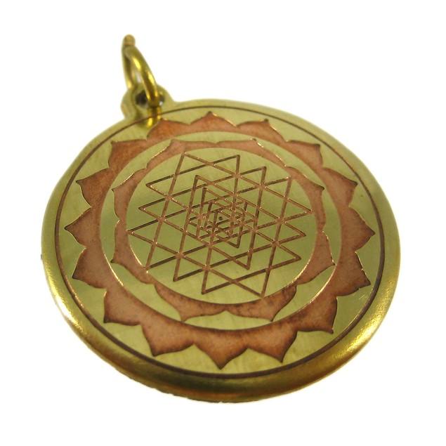 Brass Shri Yantra Talisman Protection Pendant Good Mens Individual Pendants