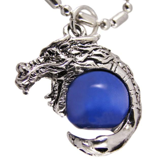 Rhodium Dragon Dark Blue Marble Orb Pendant Bead Mens Pendant Necklaces