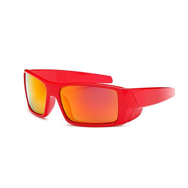 2-Pack Kids Polarized Sunglasses - Unisex Square