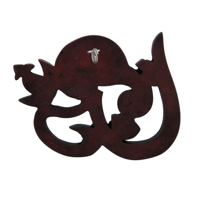 Cherry Finish Om W/ Ganesh Face Wall Plaque 6 X 5 Decorative Plaques