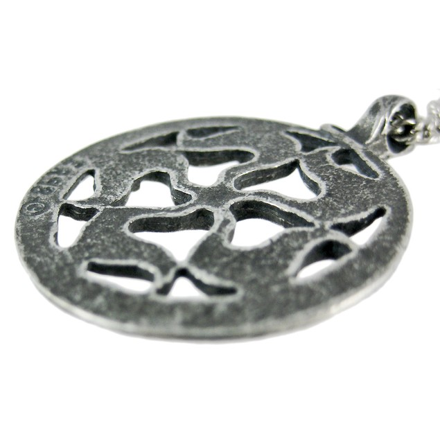 Solid Pewter Norse Sun Wheel Pendant / Necklace Mens Pendant Necklaces