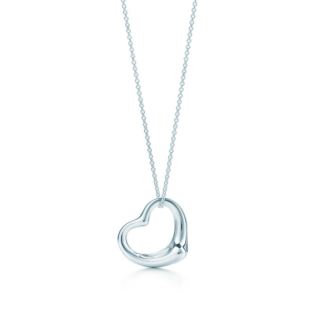Designer Inspired White Gold Plated Heart Pendant Necklace