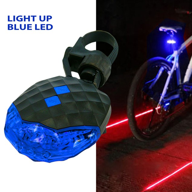 iCover Bicycle Rear Safety Laser Beam & Lights