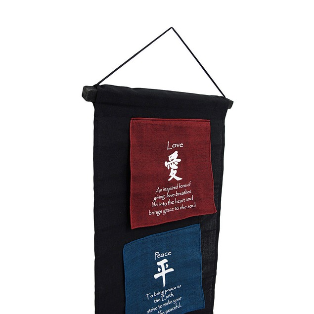 Six Wishes Black Inspirational Banner With Tapestries