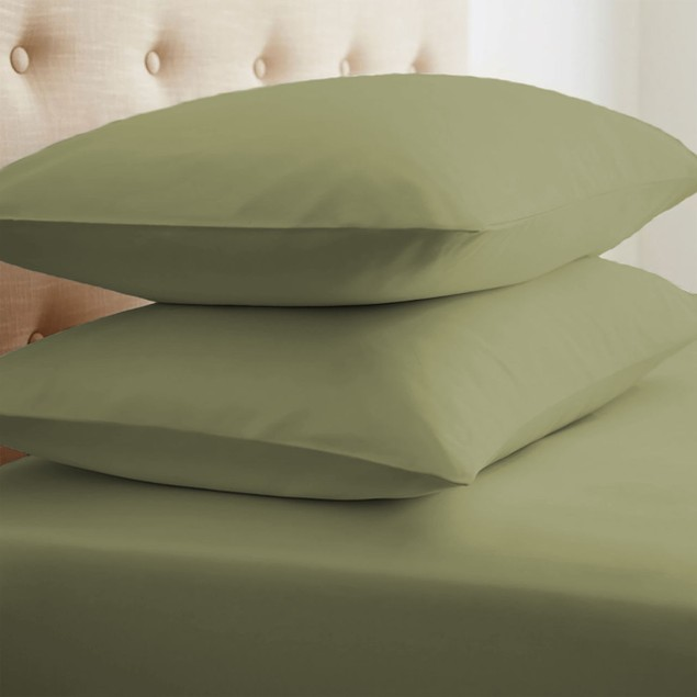 iEnjoy Home 2 Piece Pillow Case Set