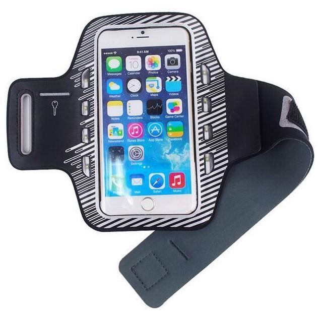 iPM LED Light Sports Armband for Smartphones
