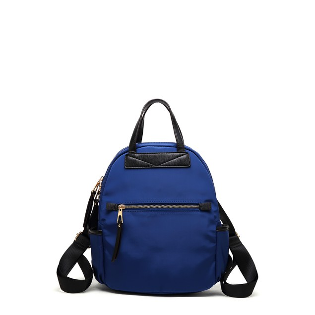 MKF Collection Greer Nylon Backpack by Mia K.