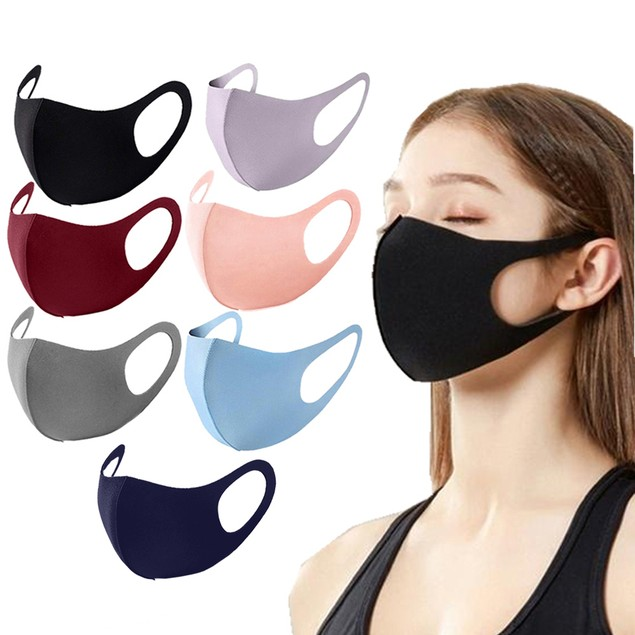 (3, 5 or 10-Pack) Reusable Washable Non-Medical Face Masks