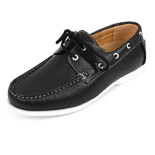 Men's Sleek Boat Loafers