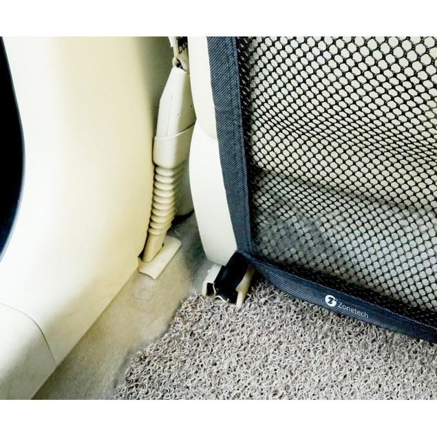 "Zone Tech Vehicle Travel Pet Car Back Seat Net Mesh Barrier 47 x34"""