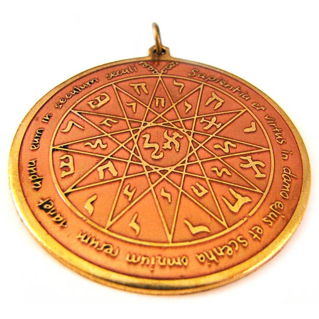Key Of Solomon Intellectual Ability Pendant Mens Pendant Necklaces